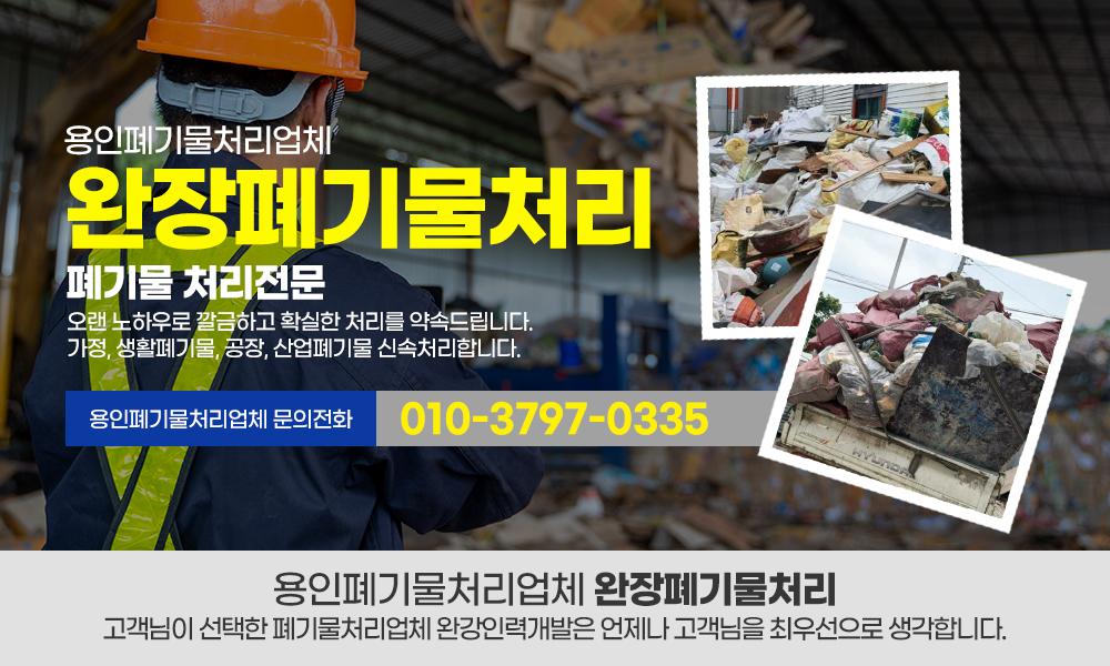 사무직 직원/ WAREHOUSE 직원 - PKNY International,Inc. :: HeyKorean > 미주